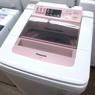 Panasonic 全自動洗濯機 NA-FA80H1 2015年製