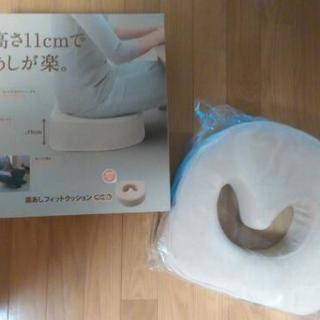 【新品 未使用】低反発クッション 床座り用