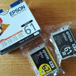 エプソン純正インク61