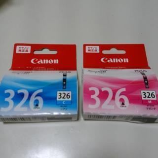 Canon純正インクカートリッジBCI-326(シアン・マゼンタ)