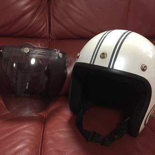 ヘルメット 開閉式シールド付き