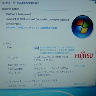 【譲渡決定終了】Fujitsu B5ワイドノートPC Lifeb...