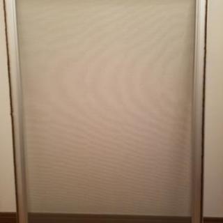 窓用 網戸