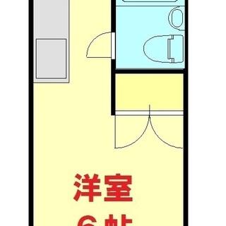 ペット可、なんと家賃2万円!