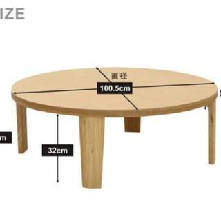円形100(正確には100.5)テーブル