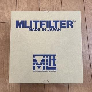 エムリット フィルター(MLITFILTER )S-FG1 新品未開封