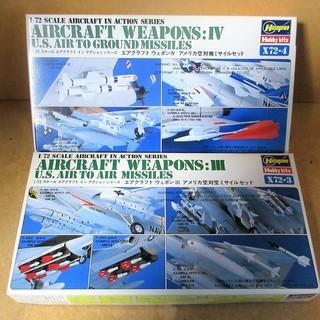 ☆ハセガワ Hasegawa Hobby kits X72-3 ...