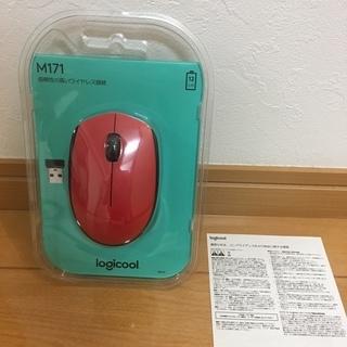 【新品】購入したばかりのワイヤレスマウス M171RD