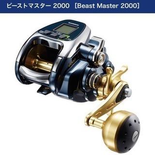 【激安】新型 ビーストマスター 2000