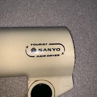 ドライヤー sanyo tourist hair dryer 海...
