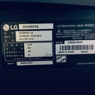 LG 22型 テレビ TV モニター