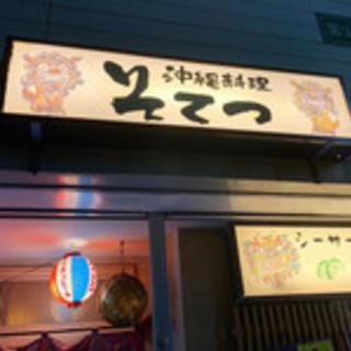 今日は鎌ヶ谷でちょっとだけ飲みたい...