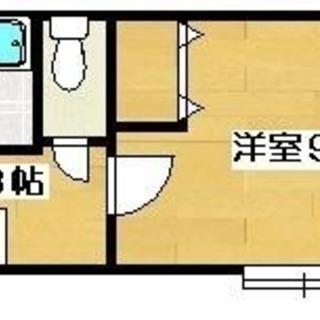 【カウベルⅡ 206号室(1K)】仲介手数料0円!礼金0円!敷金0...