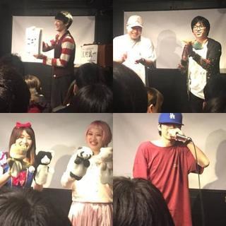 3/6入場無料オールジャンルライブ交流会