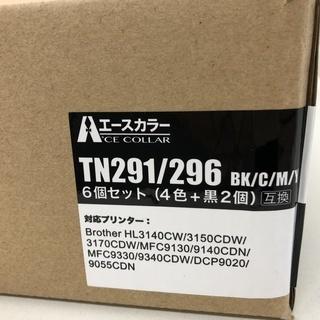 ブラザー TN-291/296 6個セット(BK×3/C/M/Y...