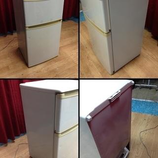 k2019/03/06Z ナショナル冷凍冷蔵庫 2ドア 単身者向...