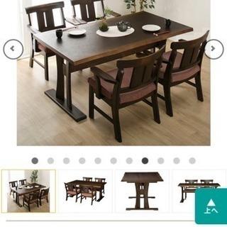 【改元令和記念:値下げ】天然木ダイニングテーブル&椅子(4人用)