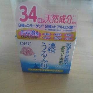 【新品】DHC 濃密うるみ肌 オールインワンリッチジェル