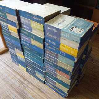 日本の文学 全80巻(中央公論社)