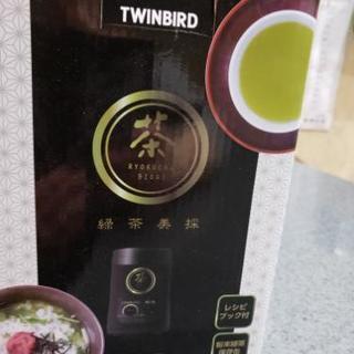 TWINBIRD緑茶美菜お茶ひき器