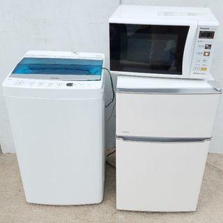 大好評‼激安‼新生活‼高年式 2017年製 家電3点セット‼冷蔵...