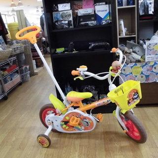 アンパンマン かじとり式 自転車 12インチ 子供用  札幌 西岡店