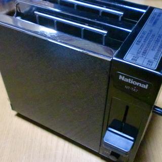 Nationalトースター《NT-TA7》 00年製