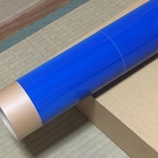 反射シート 青色