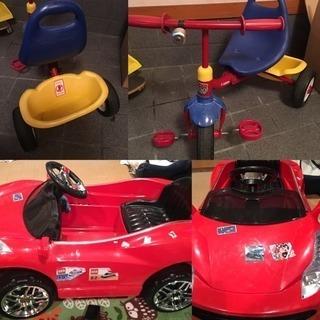 差し上げます!!三輪車&子供自動車