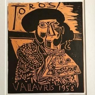 パブロ・ピカソ《Toros Vallauris (The Mat...