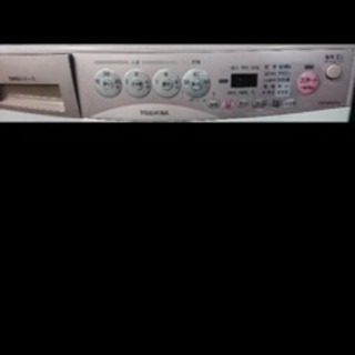ドラム式洗濯機‼️