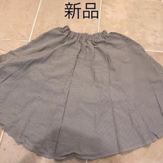 新品フレアスカート