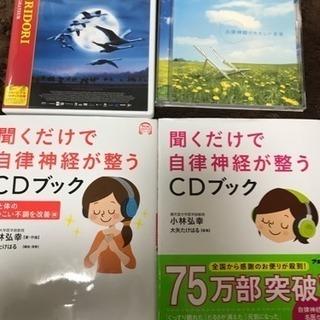 癒しCD、DVD