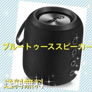 ポータブル12W Bluetooth4.2 スピーカー高音質/重低...