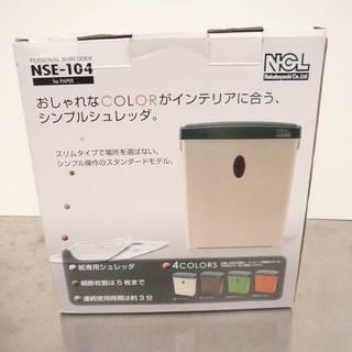 ナカバヤシ シュレッダー NSE-104