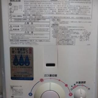 瞬間湯沸器+インターホンset