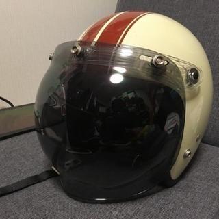【商談中】ジェットヘルメット