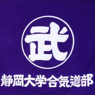 合気道部メンバー募集(大学生)