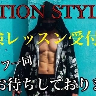 《ACTION STYLE》練馬駅のスタジオと東京都内出張のプラ...