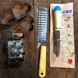 お菓子作り や 野菜のカット などに。の画像