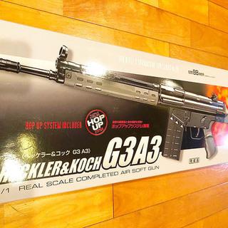 (東京マルイ)ヘッケラー&コック G3A3!サバゲー・デビューに!