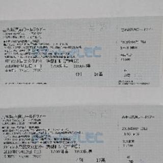 吉本新喜劇チケット2枚