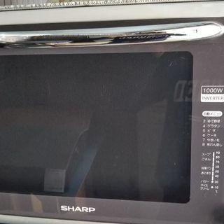 取引中  SHARP オーブン付き電子レンジ セール品!