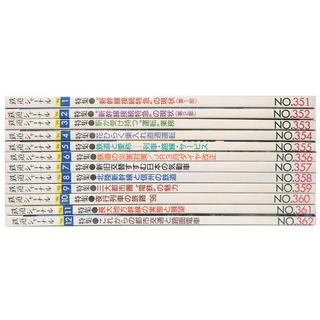 C750 中古 鉄道ジャーナル '96 特集 1~12セット N...