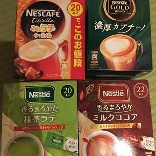 飲み物 スティック コーヒーなどの画像