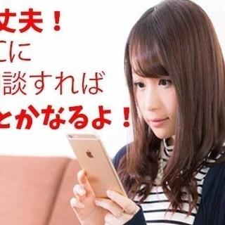 小牧市💕電子部品の製造#日払い可能#時給1300円#月収30万円以上可能