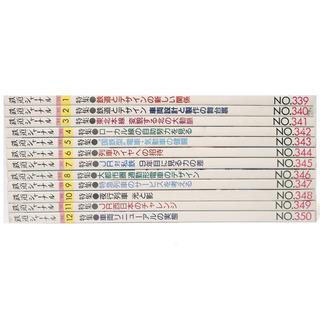 C751 中古 鉄道ジャーナル '95 特集 1~12セット N...