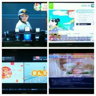 3D.東芝LEDレグザ26、2画面、液晶テレビ