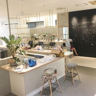 美容師 スタイリスト  パート アルバイト募集!