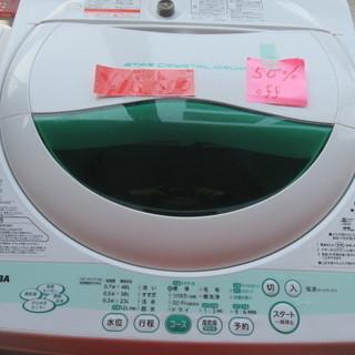東芝 洗濯機 12年式 5.0kg 50%off